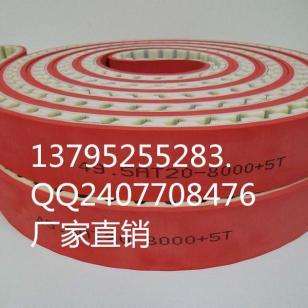 磨边机用AT20加红胶PU同步带图片