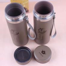 供应广告紫砂水杯