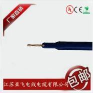 美标线UL1617耐热PVC双重绝缘电线图片
