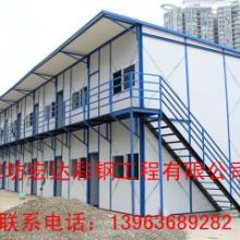 供应威海板房框架板房搭建潍坊宏达钢构板房批发