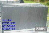 供应山东青石板材【青石板材厂家】定制各种规格青石板