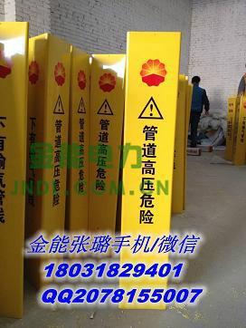 黄州电网标志桩厂家销售