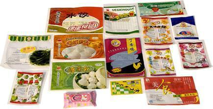 供应北京塑料袋供应图片