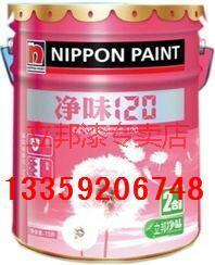 供应西安立邦漆直销,西安立邦漆直销价格,西安立邦漆总经销