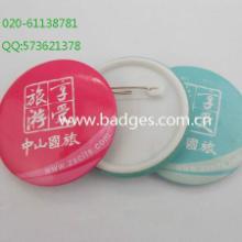 供应旅游徽章、塑胶胸章、环保襟章