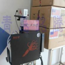 供应SQ2 SQ2 大字符高解析喷码机  水泥袋,纸箱喷码专用批发