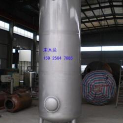 杭州市臭氧反應罐厂家