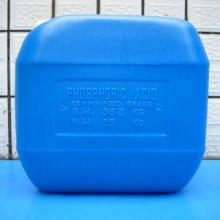 供应用于化学试剂的磷酸济南