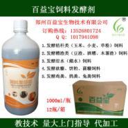 青贮玉米秸秆发酵剂图片