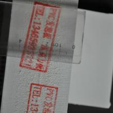 供应用于广告家具的出口优质PVC发泡板山东生产厂家,质量保证,价格优惠图片