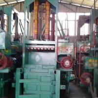 供应塑料液压机生产厂家