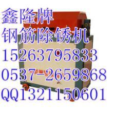 供应XHCX-50钢筋除锈机图片