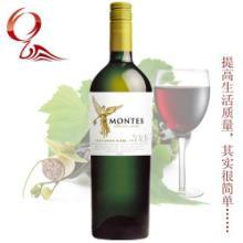 供应智利蒙特斯经典长相思干白葡萄酒批发