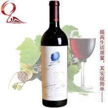 供应美国作品一号干红葡萄酒,美国作品一号干红葡萄酒报价,美国作品一号干红,美国作品一号干红葡萄酒价格,美国作品一号干红批发