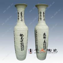 陶瓷花瓶礼品,青花瓷陶瓷花瓶礼品图片