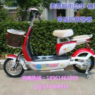 新能源中国梦电动车价格图片