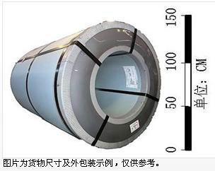 冷轧板卷 380XF