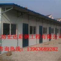 供应山东框架板房单双层板房框架材料潍坊宏达全国低价发货