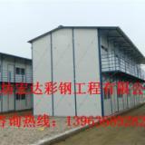 供应山东潍坊防火彩钢板房材料跨省供货13963689282