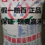 供应批发小麦谷朊粉面筋粉