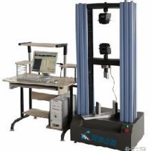供应万能材料试验机 电子拉力机20K-万能材料试验机生产生产厂家厂家批发