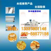供应南京最新款金华酥饼机、酥饼机厂家直销、酥饼机价格  图片|效果图