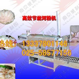 凉皮机哪里有卖南京凉皮机厂家直销图片