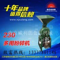 供应江苏粉碎机系列、适于各种物料,粉碎机厂家