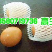 供应广东珍珠棉水果网套,珍珠棉水果网套报价,珍珠棉水果网套找常平利元