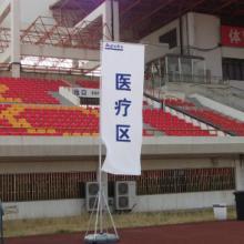 供应上海5米旗杆便宜租赁,户外广告旗杆租赁,汽车活动旗杆出租批发