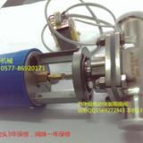 供应电动快装隔膜阀/卫生级电动隔膜阀
