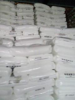 供应用于板材的燕山超高分子聚乙烯9300CG