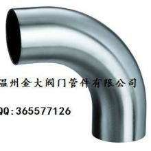 供应卫生焊接弯头