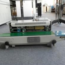 供应上海封口机塑料薄膜封口机、上海封口机、塑料薄膜封口机、封口机系列生产供应厂家、连续式塑料薄膜封口机