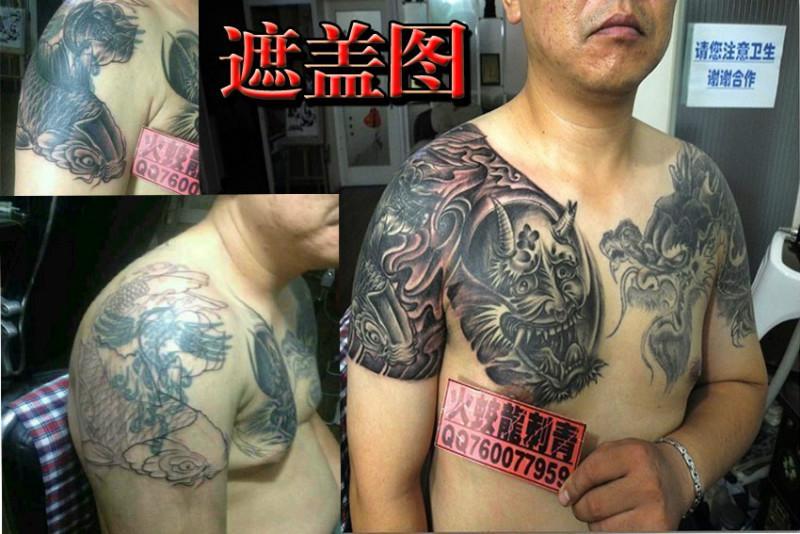 供应青岛城阳火蛟龙刺青纹身产品