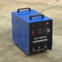 高端螺钉焊机1500型 螺丝焊机