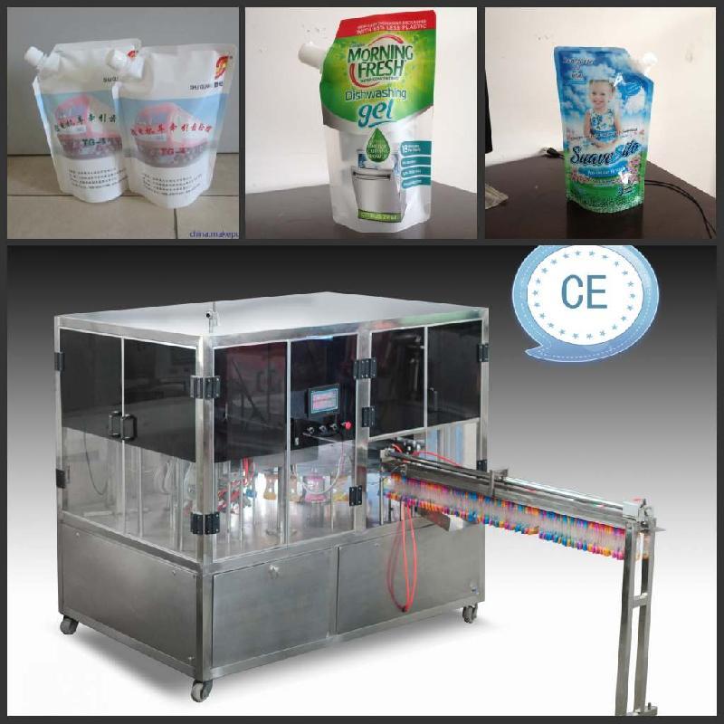 供应新乐玻璃水自立袋灌装机/厂家/价格