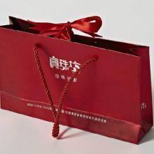 供应广州纸袋/纸类制品/纸类印刷