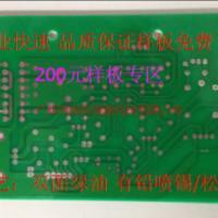 供应双面多层绿油喷锡板打样 PCB电路板厂家直销,真诚合作共赢