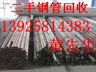 供应东莞市建筑工地废旧钢筋回收,东莞二手排删管回收,惠州工字钢回收