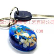 供应昆虫琥珀钥扣,海洋饰品,人工琥珀,海洋意境