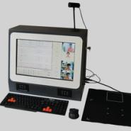 政府访客系统图片