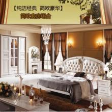 供应简欧套房家具系列  广东直销套房家具 品质保证