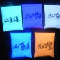供应夜光纺织品专用荧光粉玻璃专用荧光粉夜光门牌号专用荧光粉