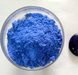 钴蓝生产供应商AS专用钴蓝图片