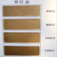 罐装胶印油墨专用铜金粉图片
