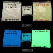 夜光硅橡胶用夜光粉长效夜光粉图片