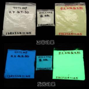消防标牌专用夜光粉图片