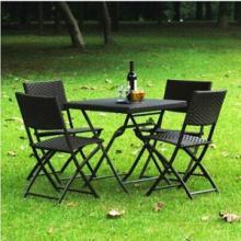 供應藤藝家具,新款藤桌椅,休閑戶外家具圖片