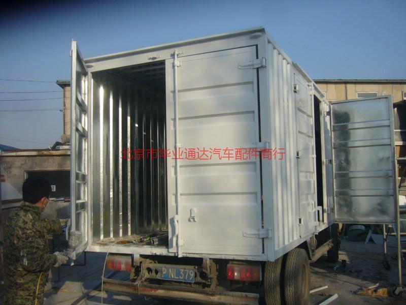 供应货车车厢订做/江淮货车车厢/厢式货车配件